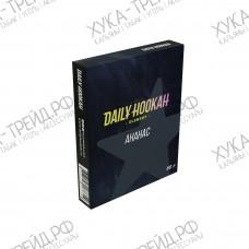 Duft All-in, Sashagrey (Чай каркаде), 25г